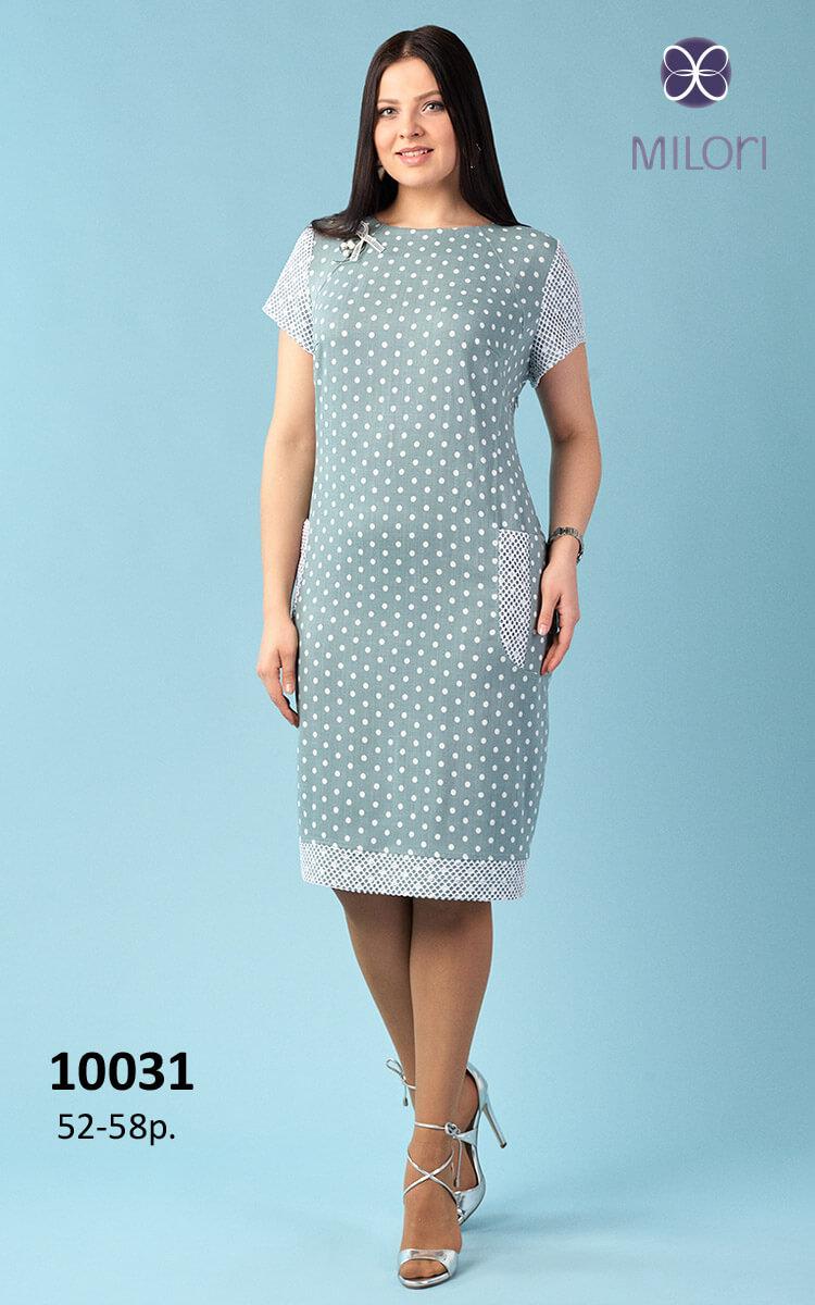 Платье 10031