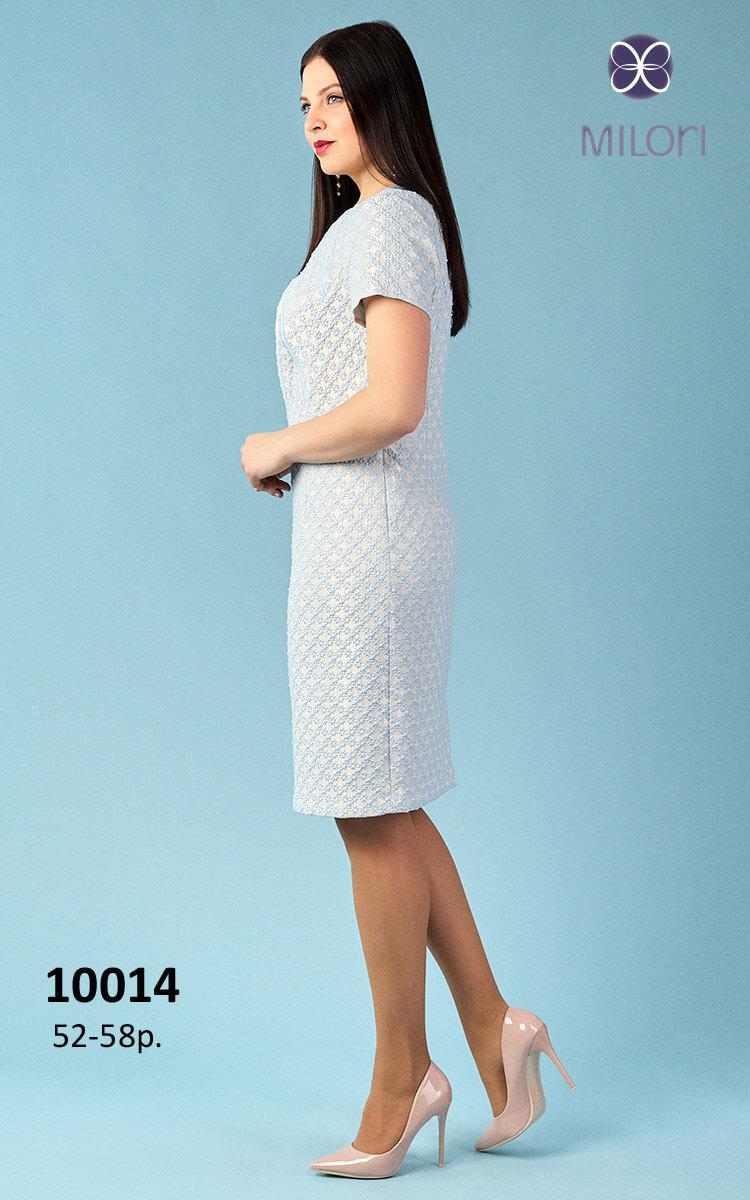Платье 10014