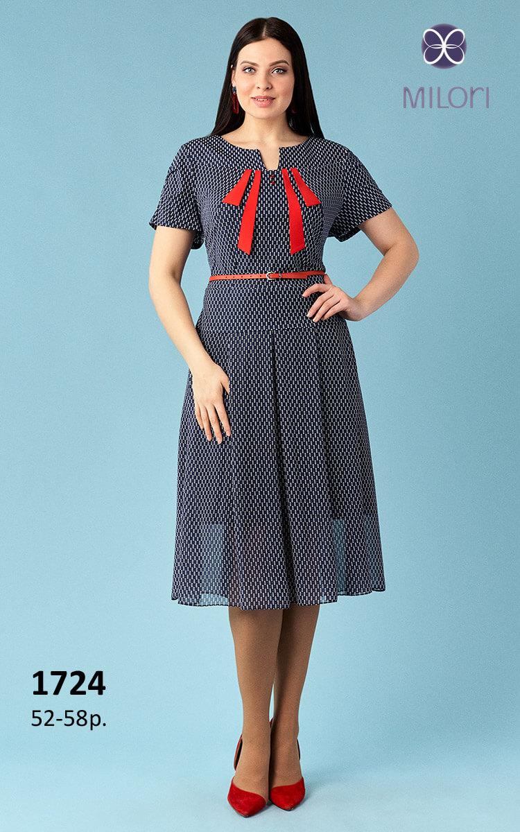 Платье 1724