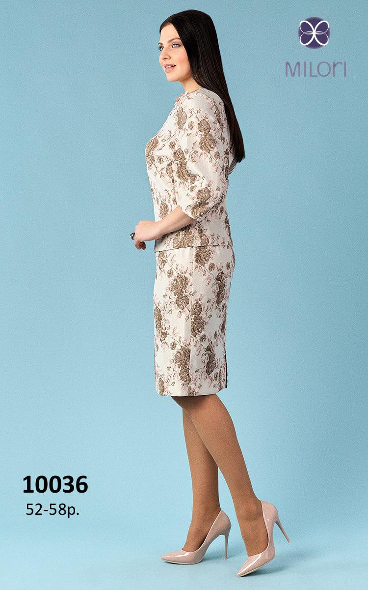 Платье 10036