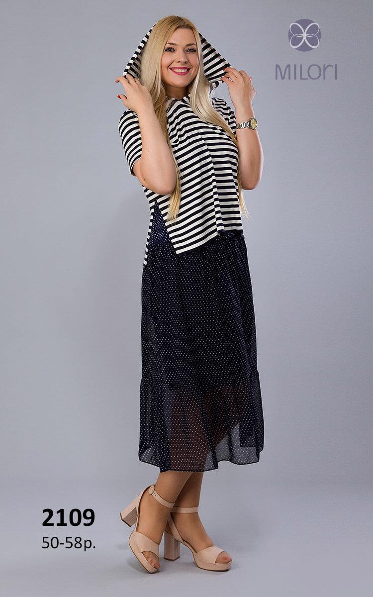 Платье 2109