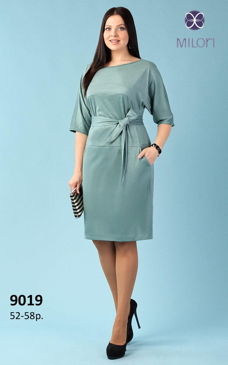 Платье 9019
