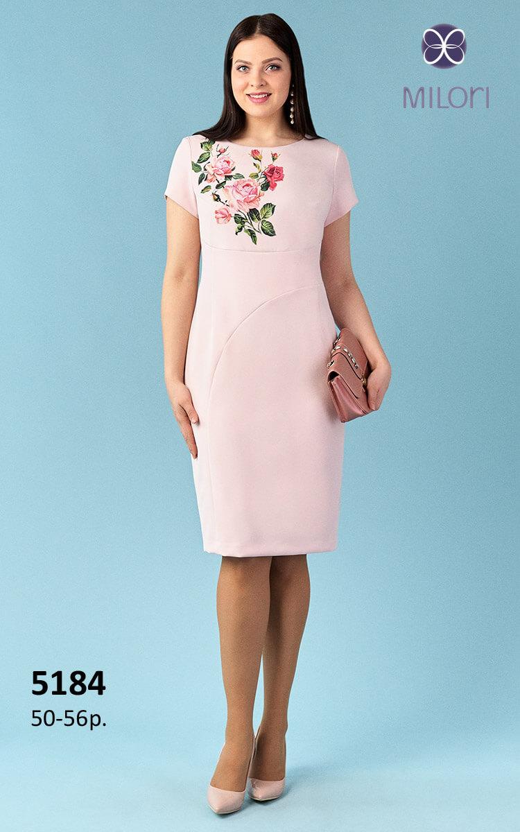 Платье 5184