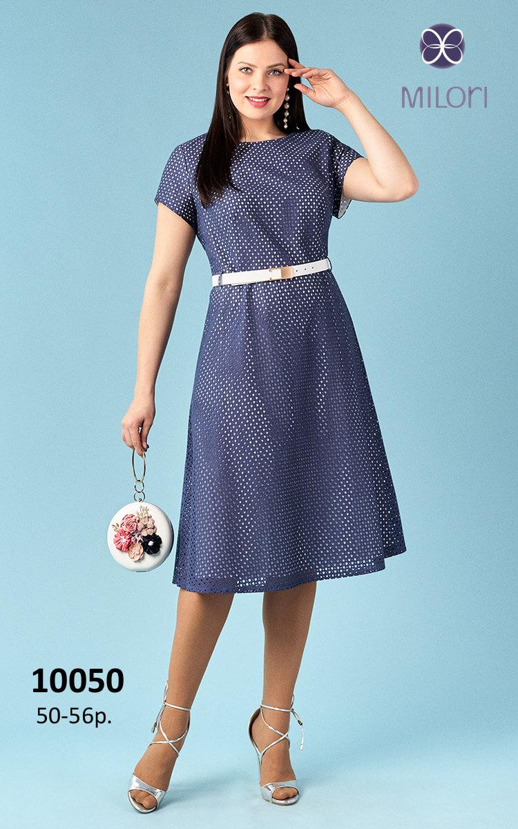 Платье 10050