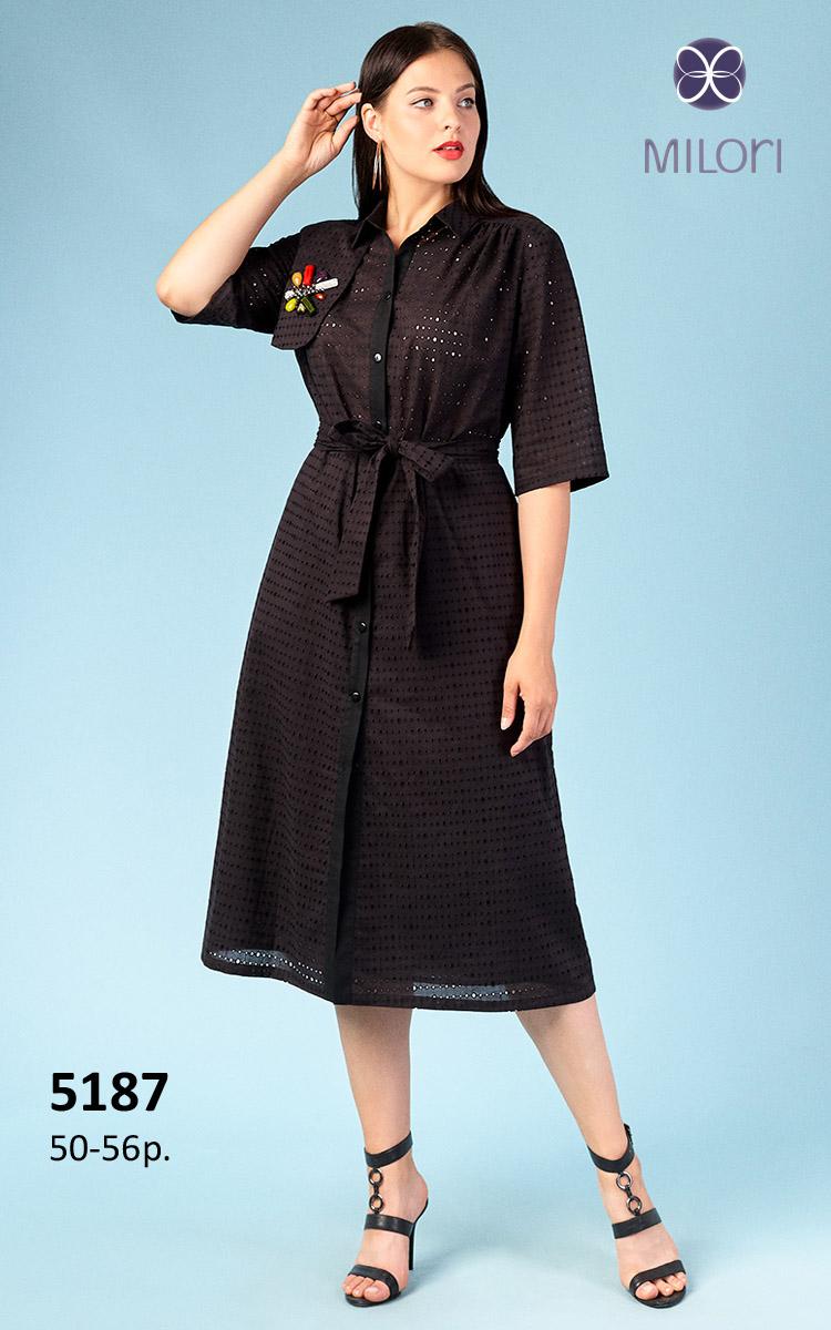 Платье 5187