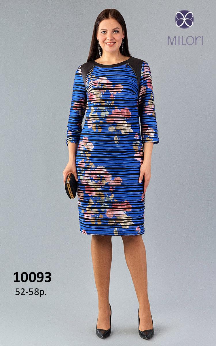 Платье 10093