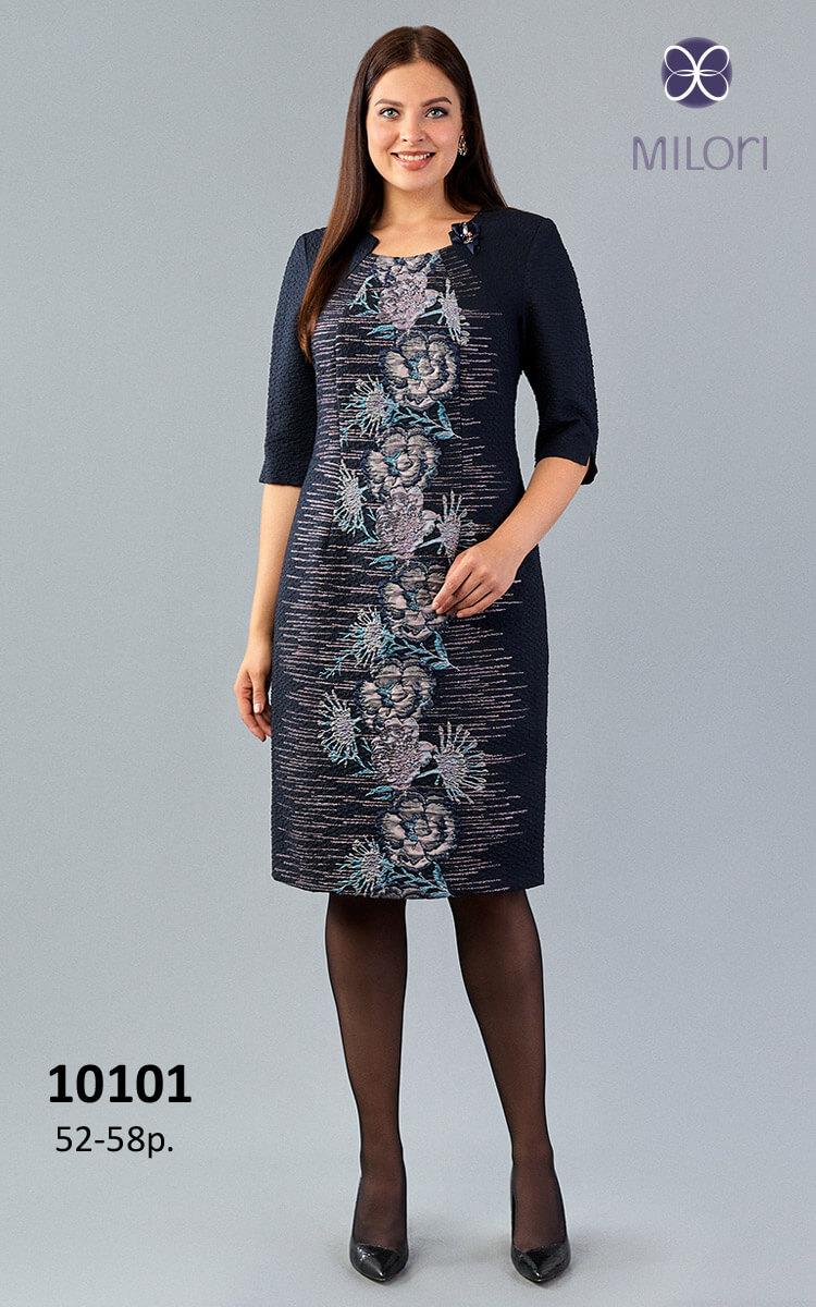 Платье 10101