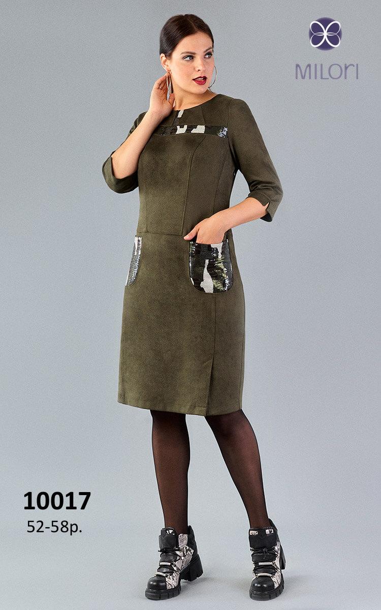 Платье 10017