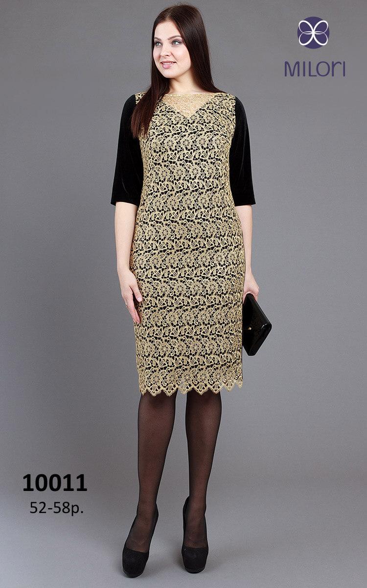Платье 10011