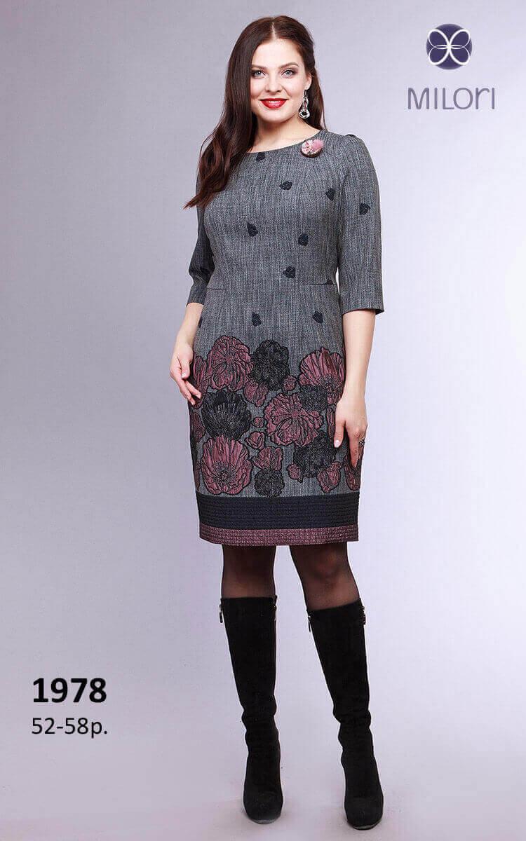 Платье 1978