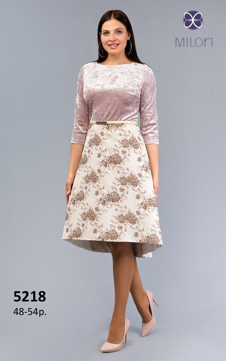 Платье 5218