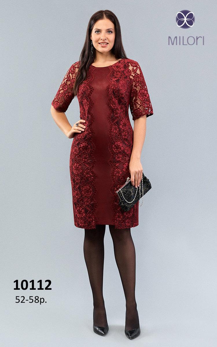 Платье 10112