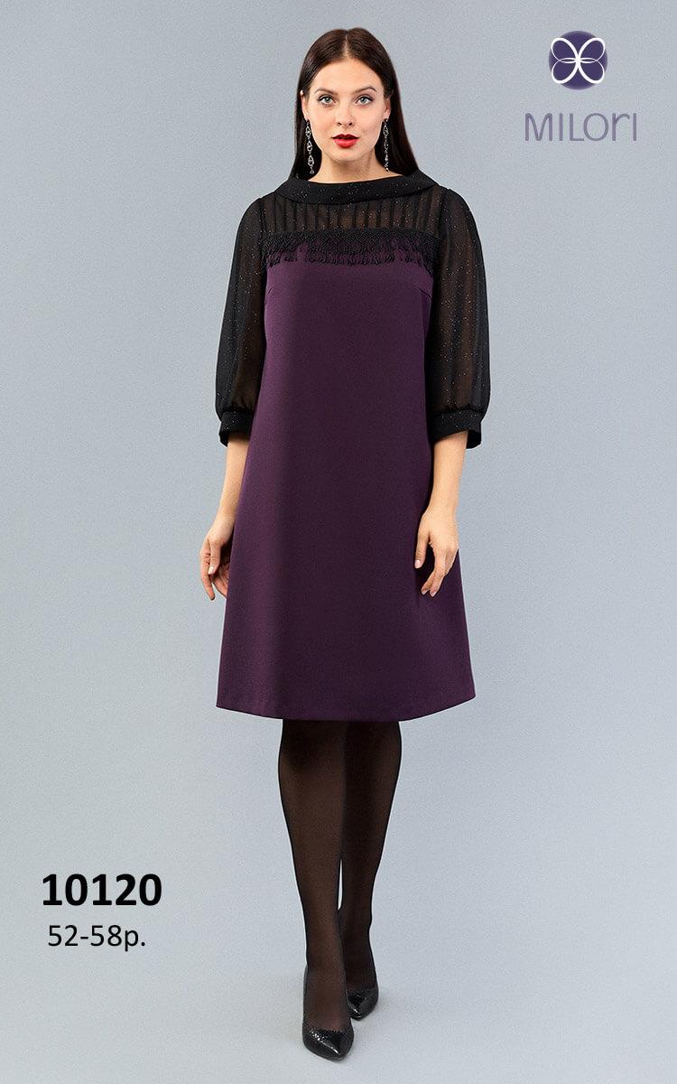 Платье 10120