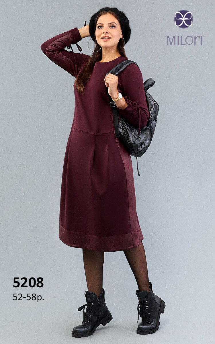 Платье 5208