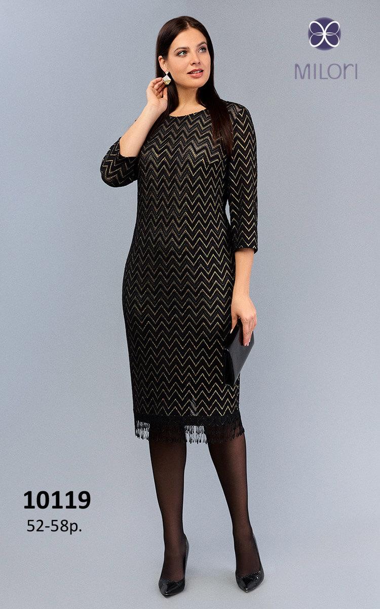 Платье 10119