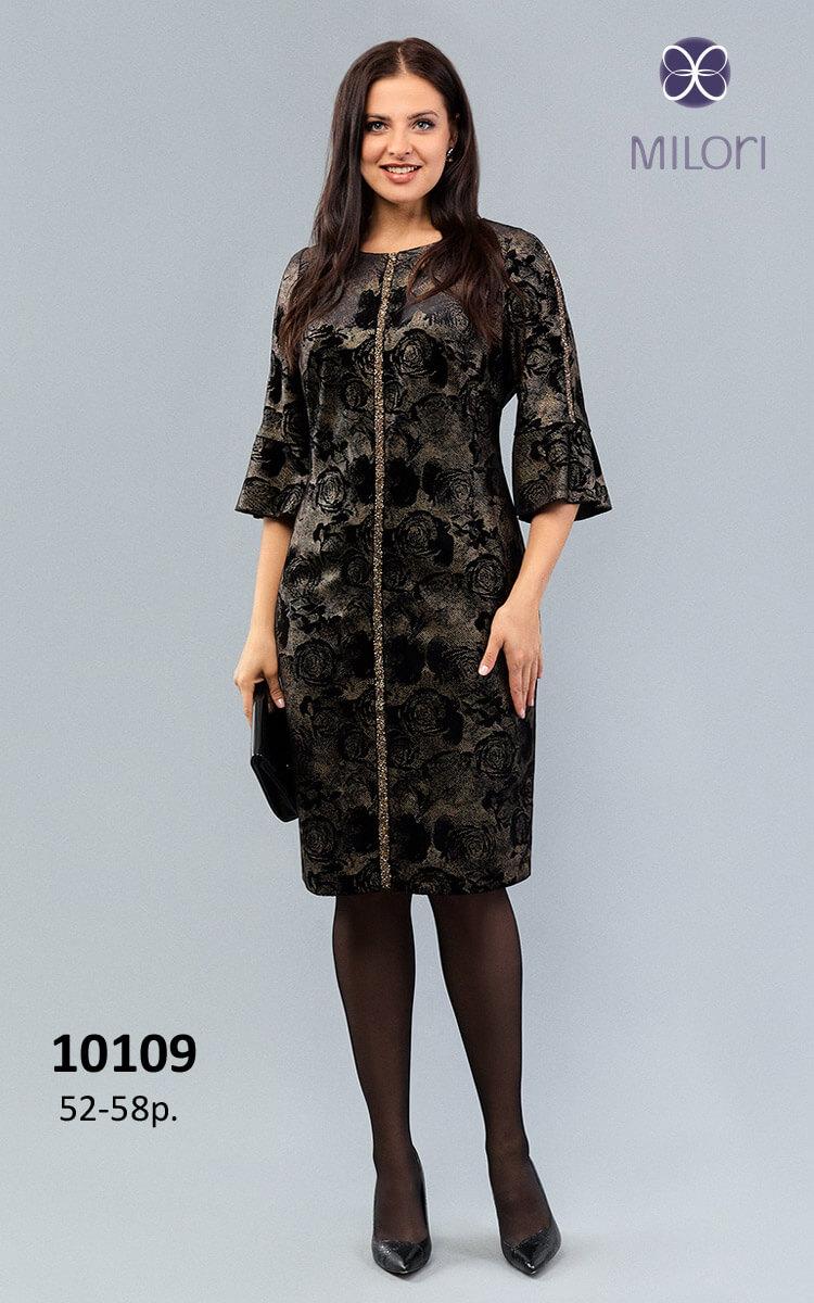 Платье 10109
