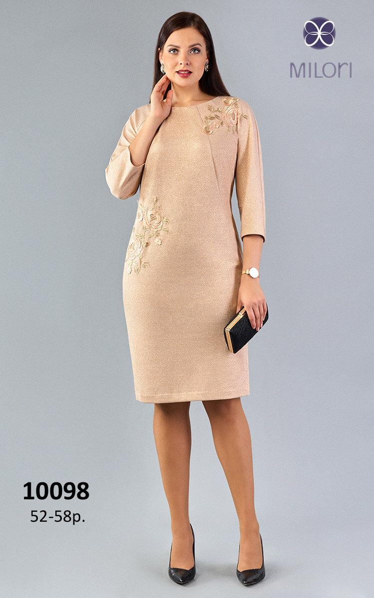 Платье 10098