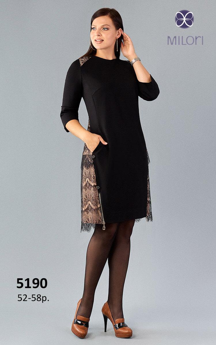 Платье 5190