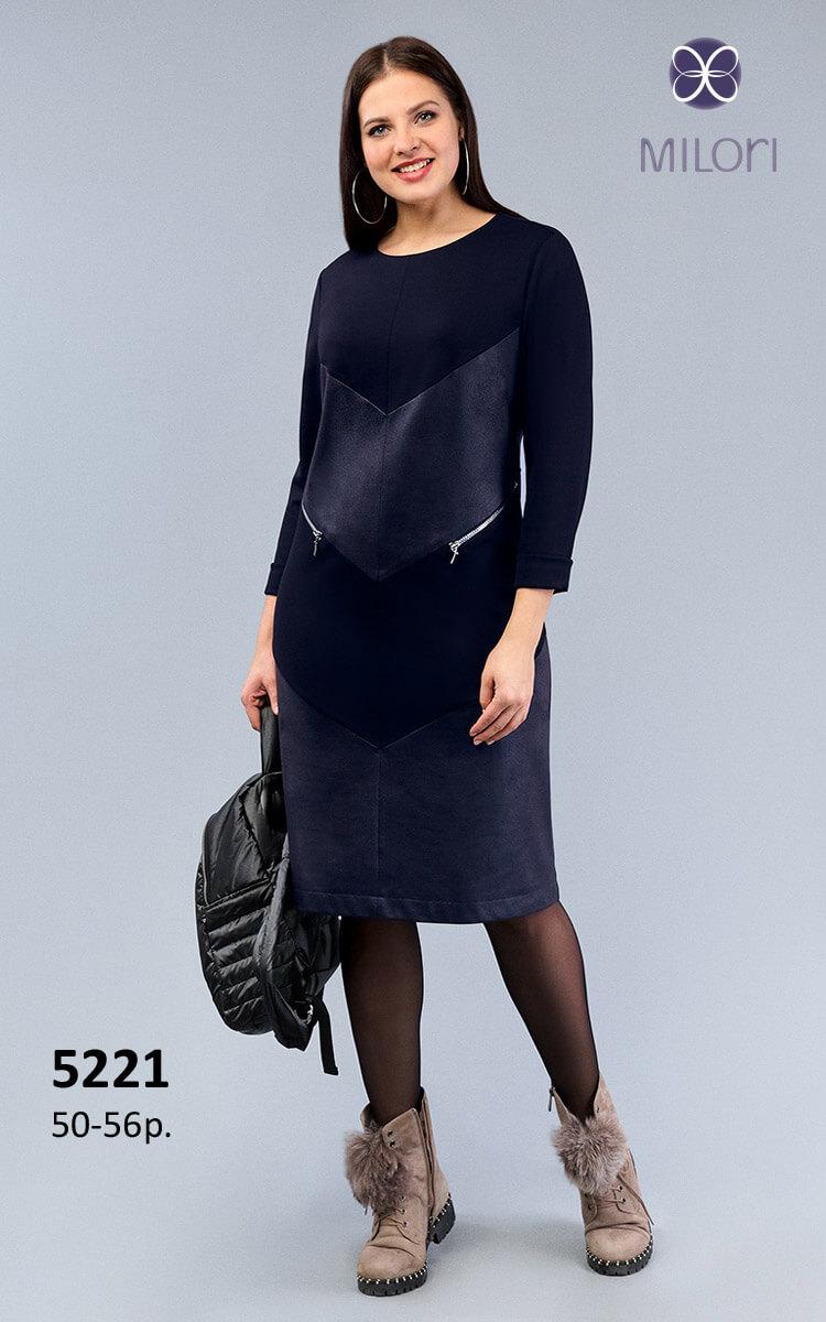 Платье 5221