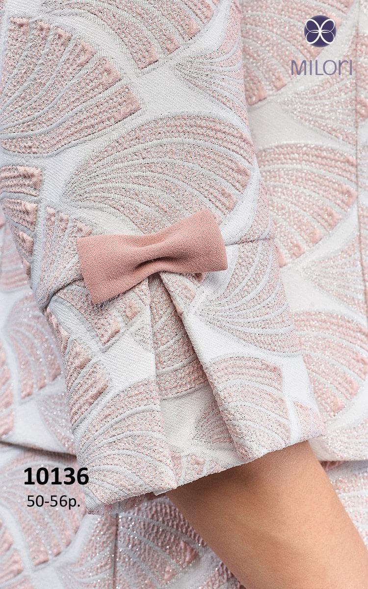 Платье 10136