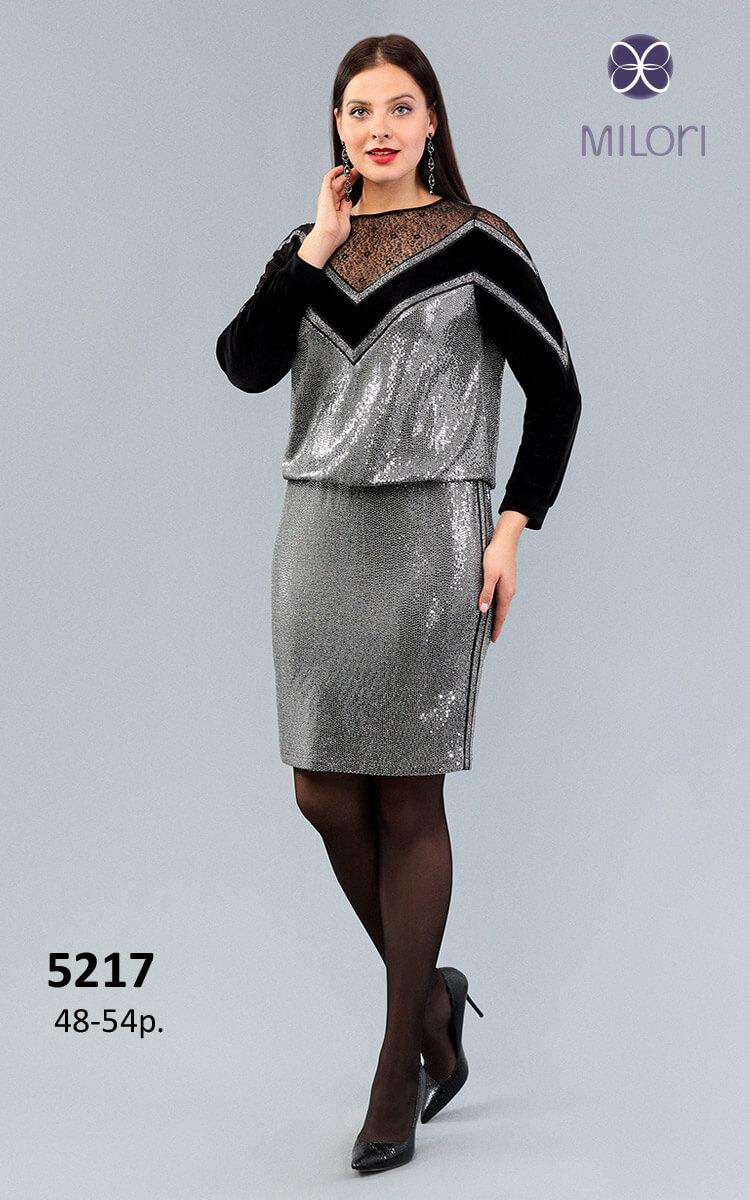 Платье 5217