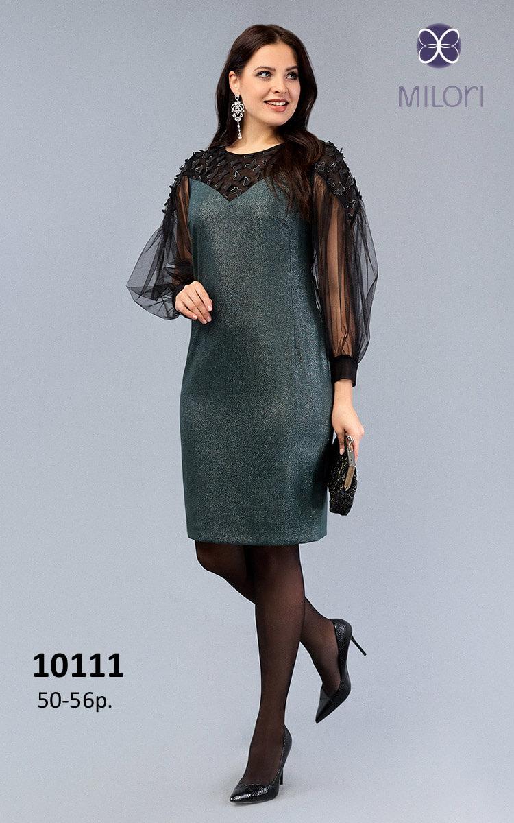 Платье 10111