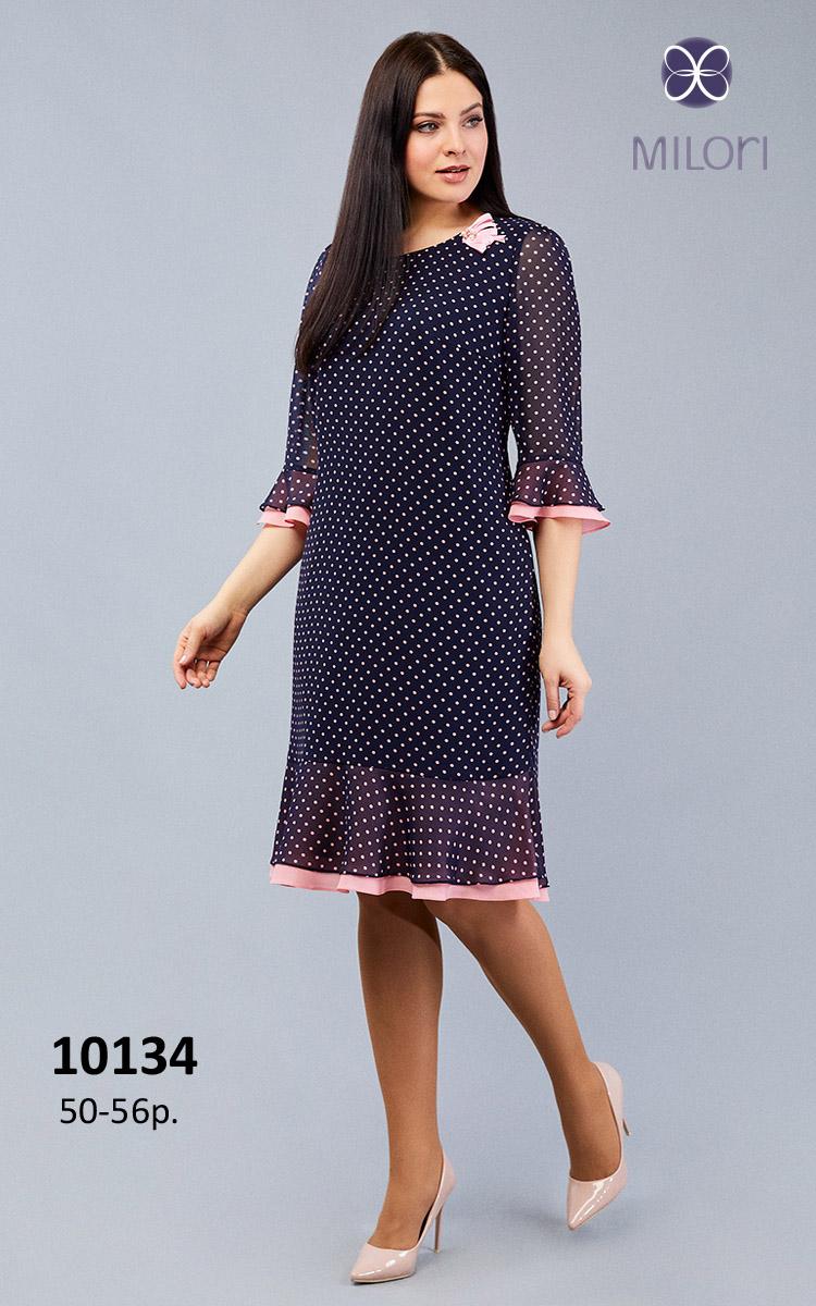 Платье 10134