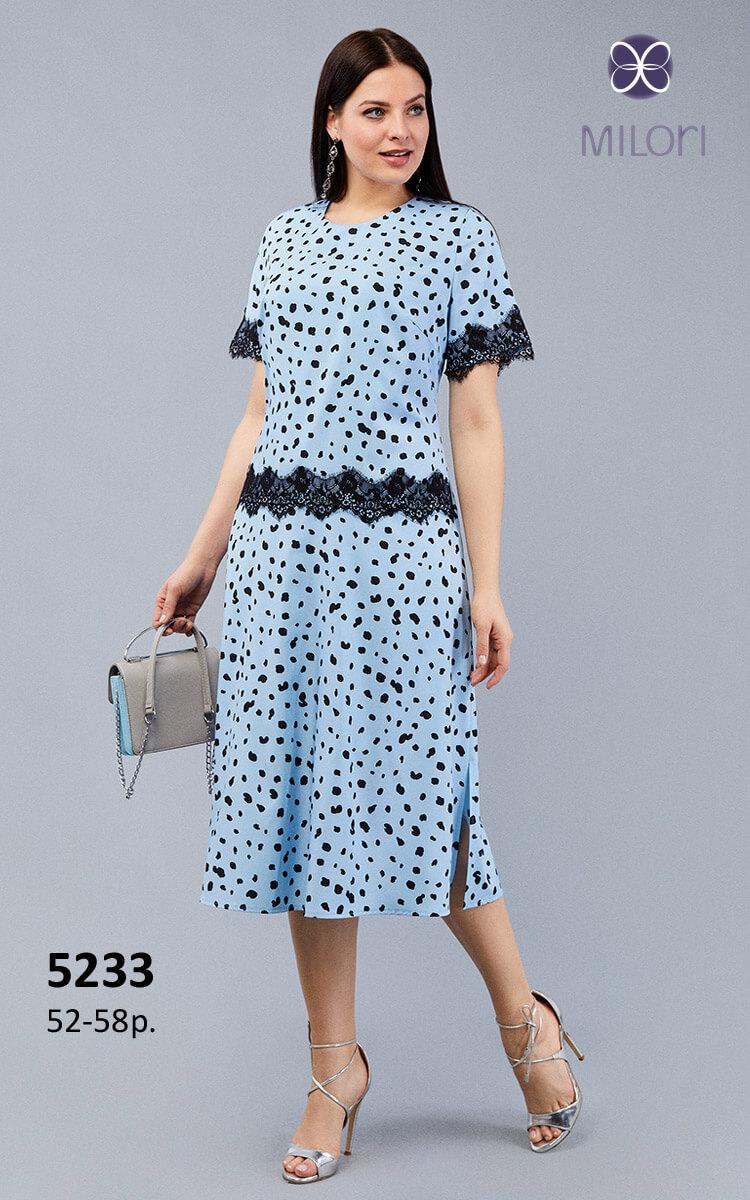 Платье 5233