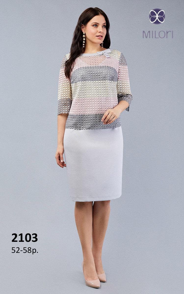Платье 2103
