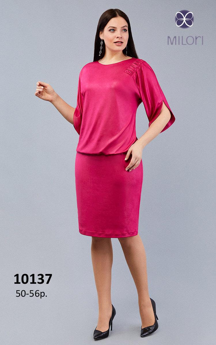 Платье 10137