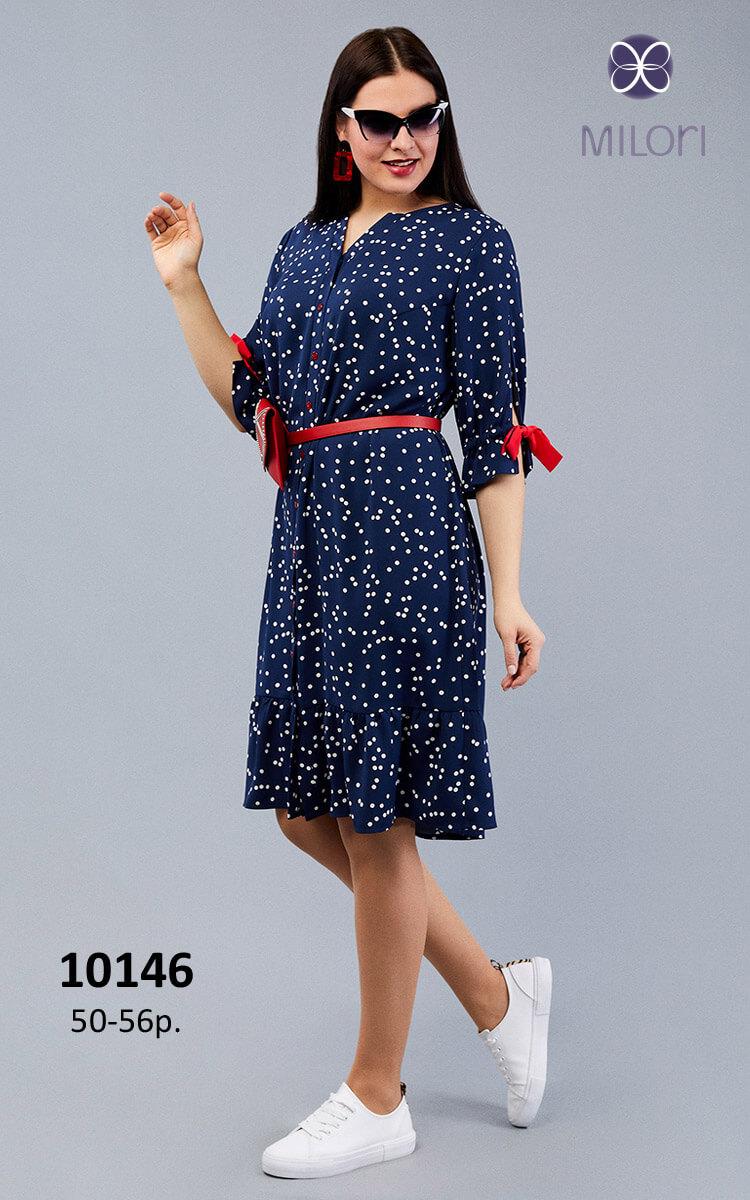 Платье 10146