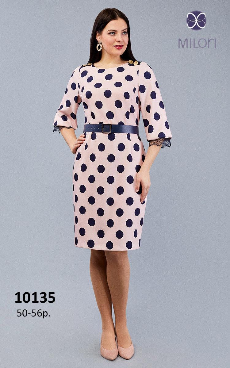 Платье 10135