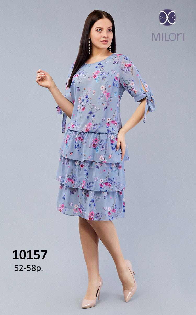 Платье 10157