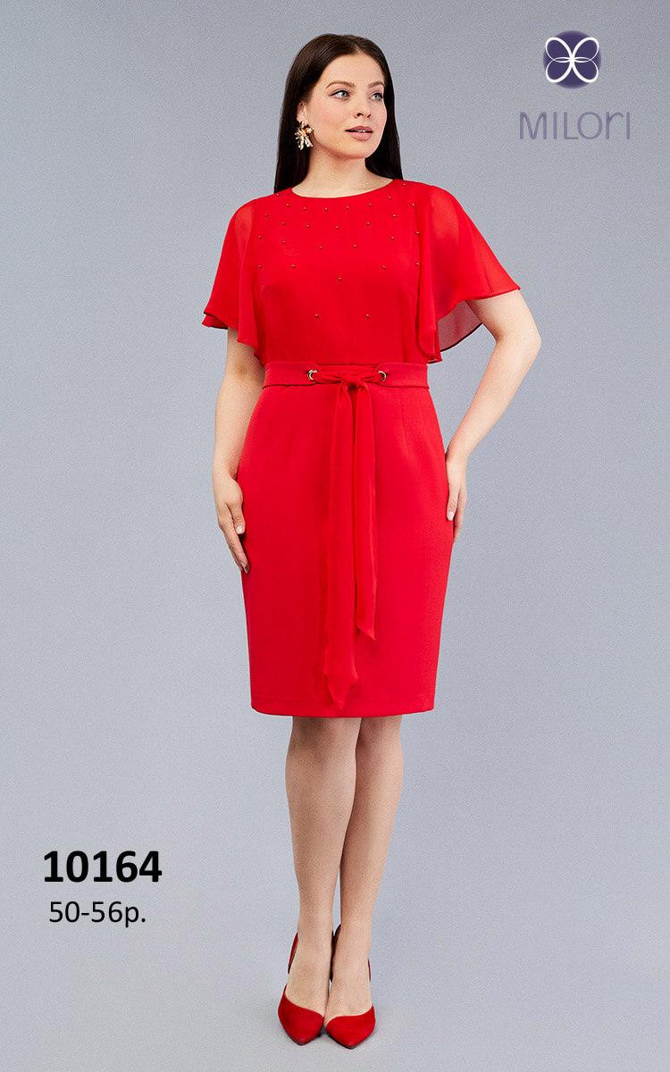 Платье 10164