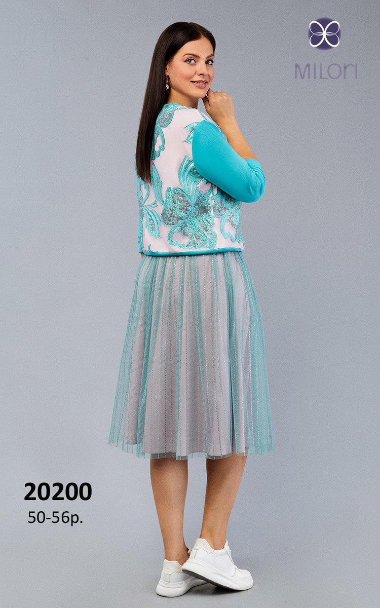 Костюм 20200