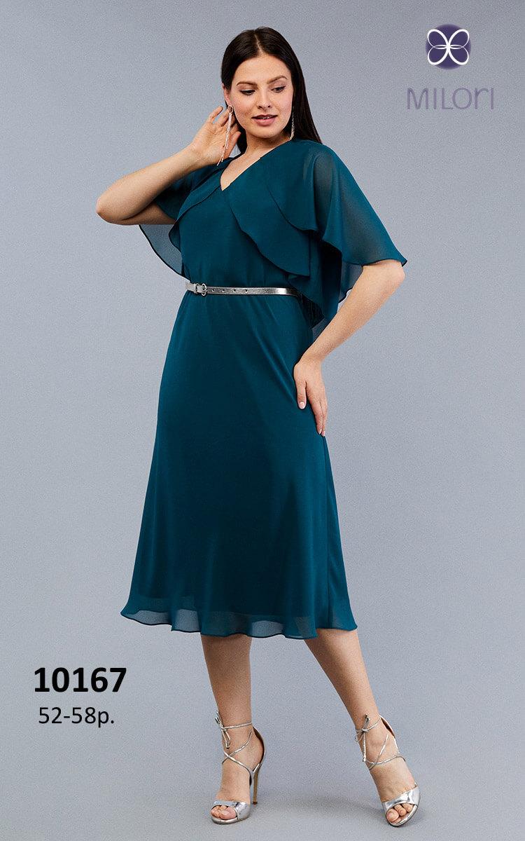 Платье 10167