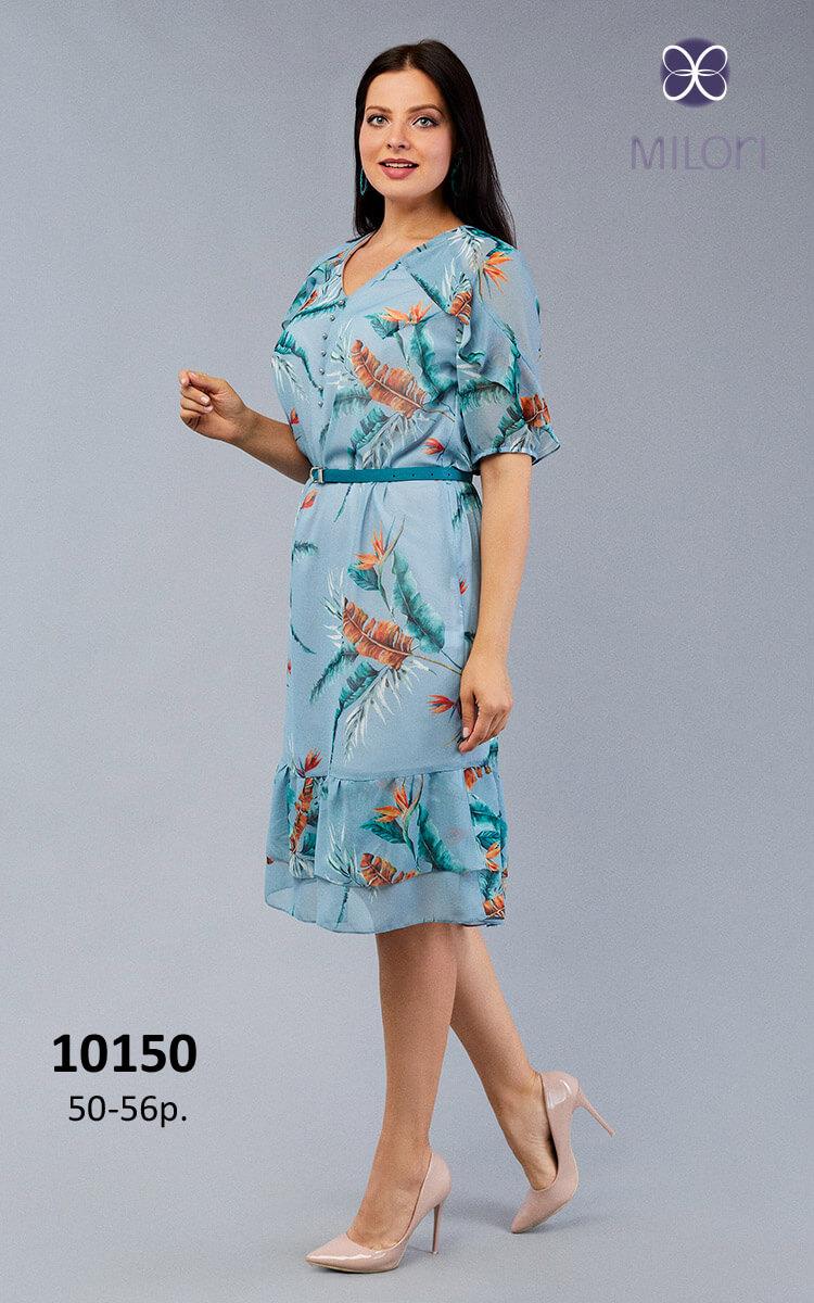 Платье 10150