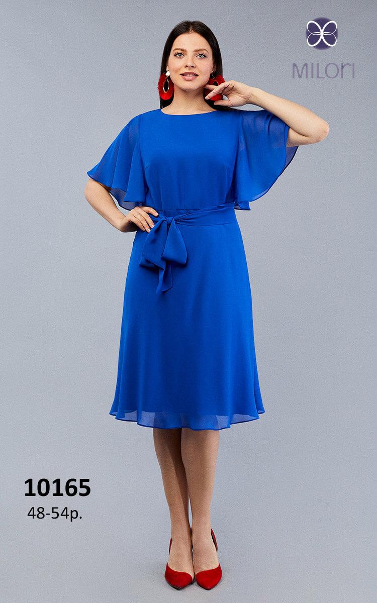 Платье 10165