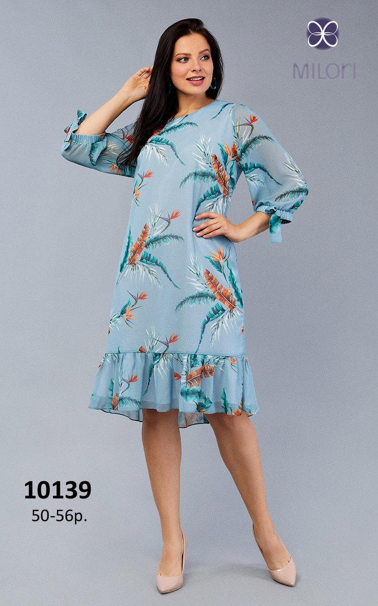 Платье 10139