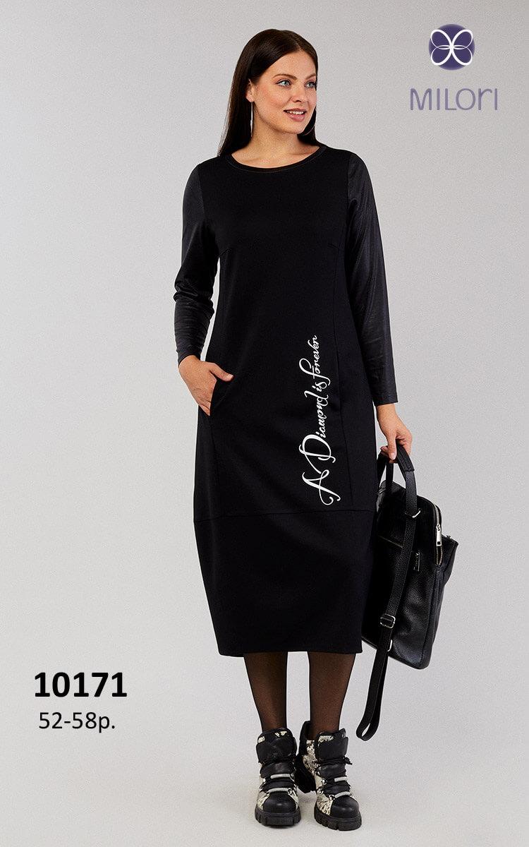 Платье 10171