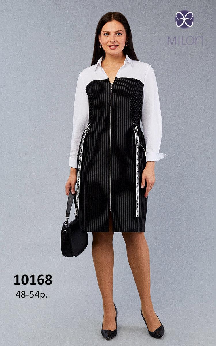 Платье 10168