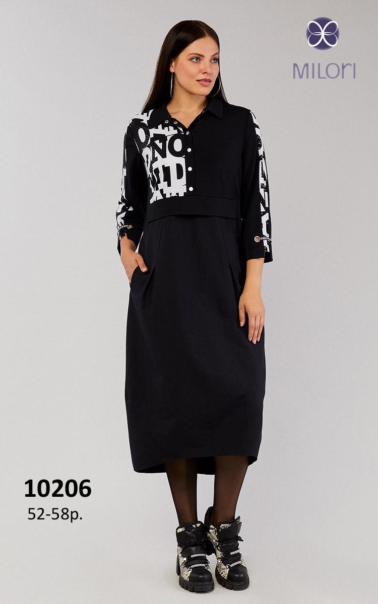 Платье 10206