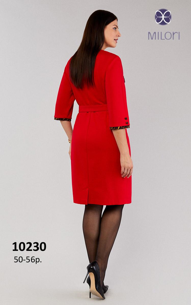 Платье 10230