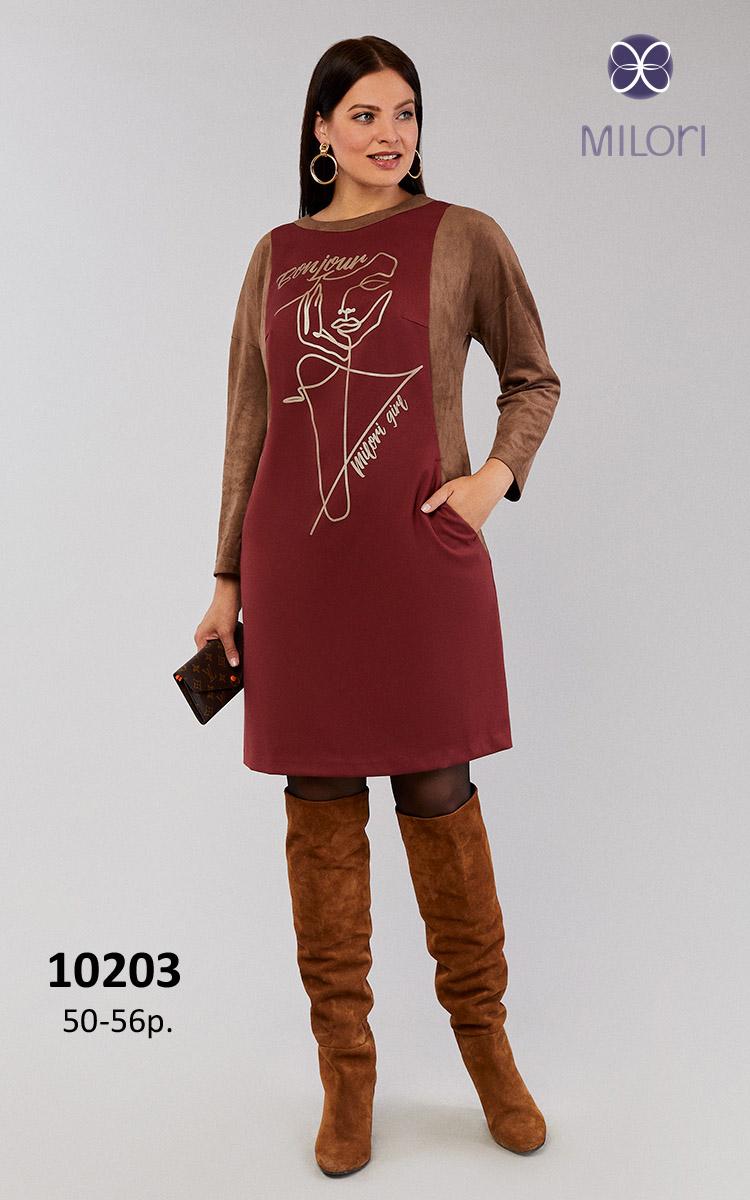 Платье 10203