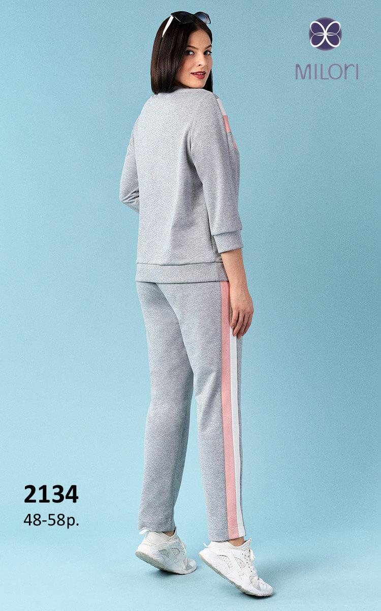 Костюм 2134