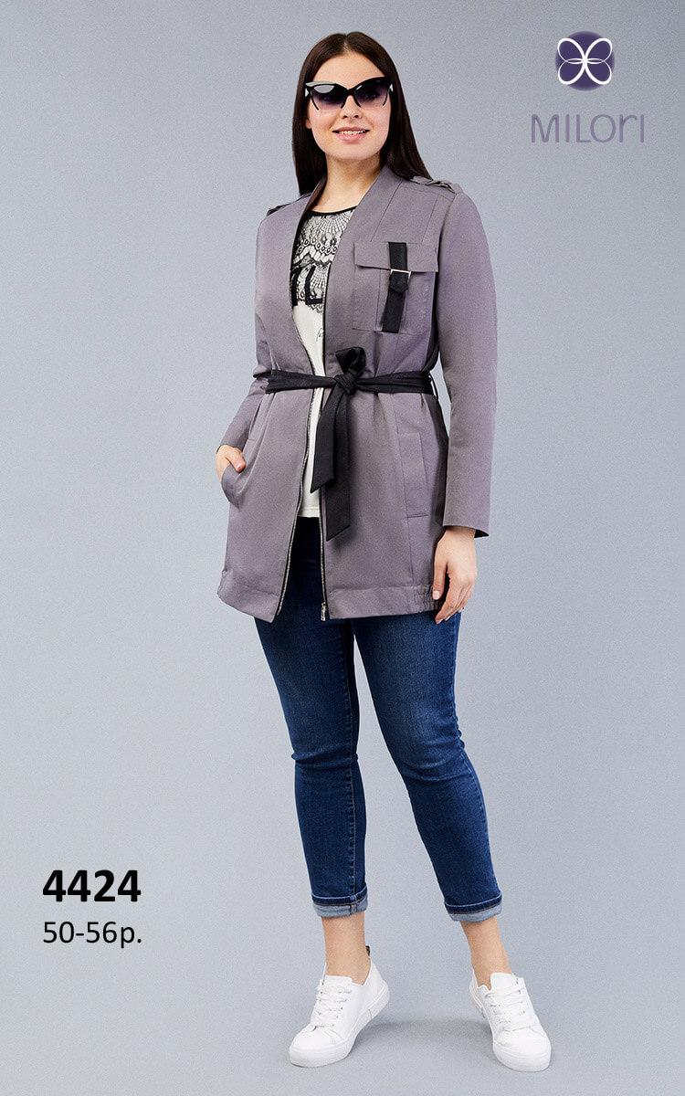 Куртка 4424