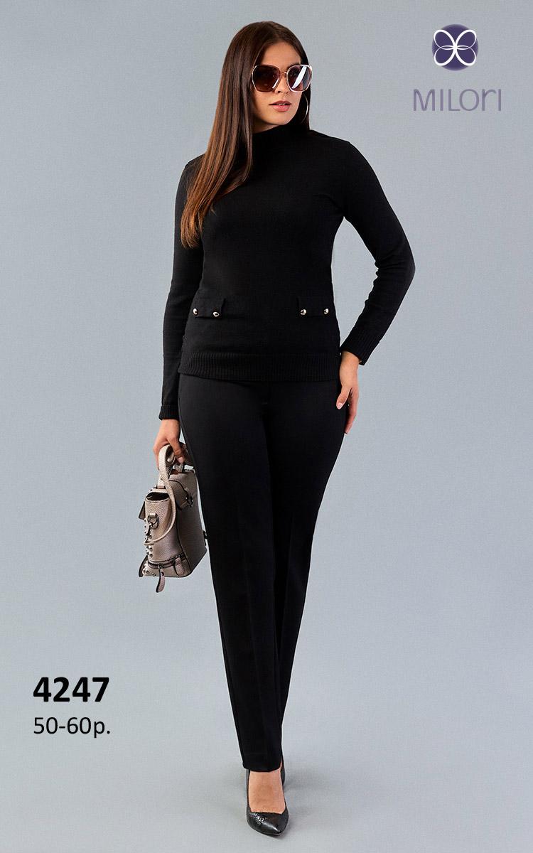 Брюки 4247