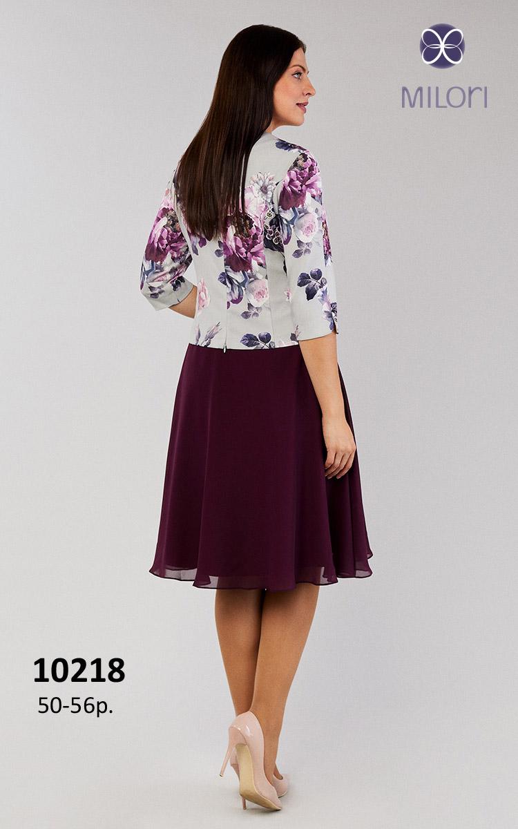 Платье 10218