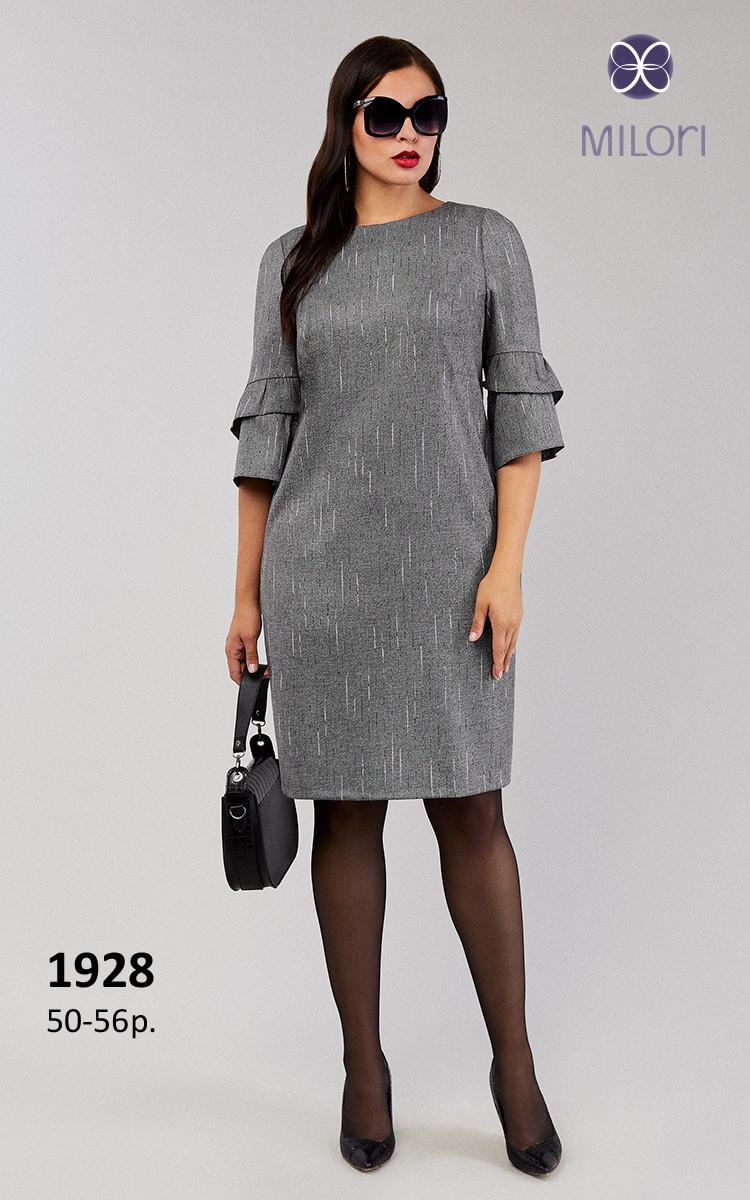 Платье 1928