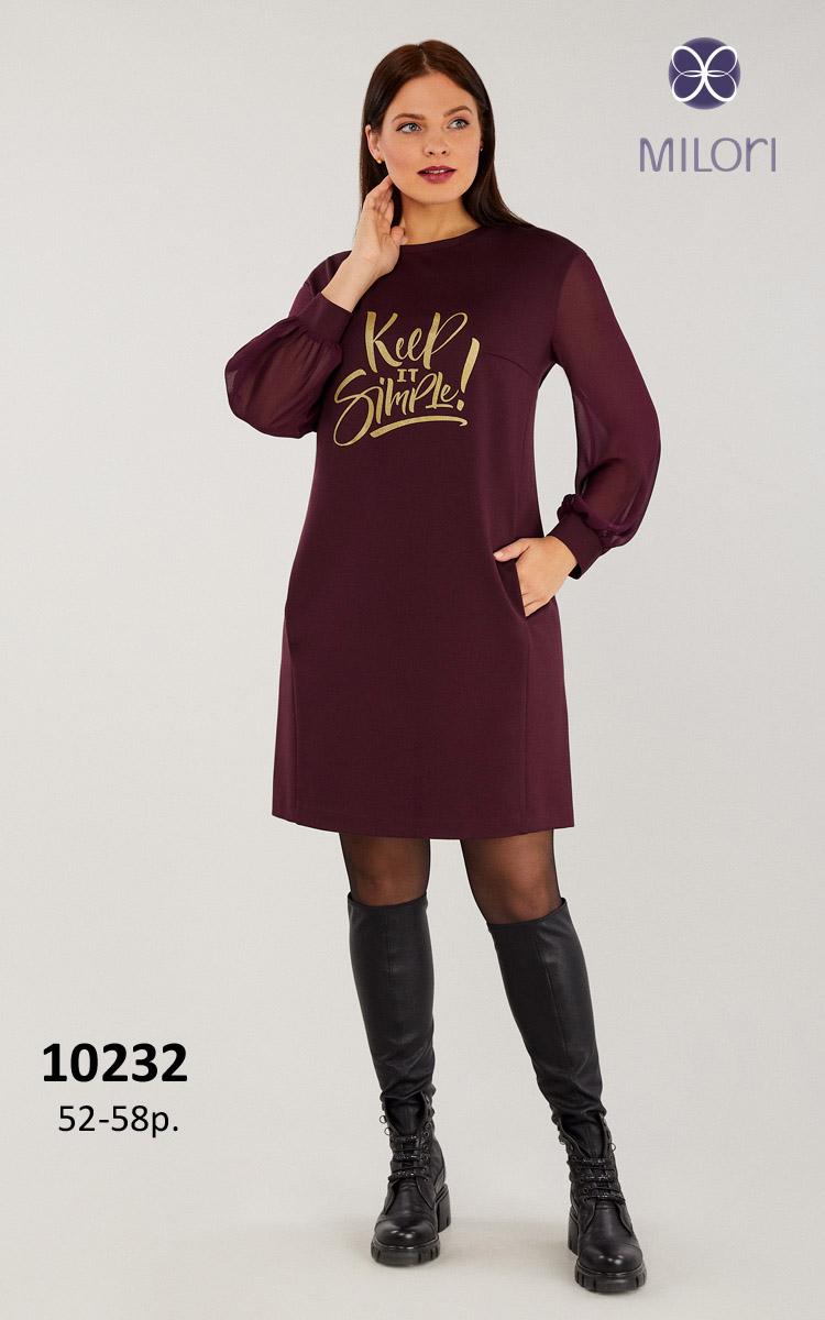 Платье 10232
